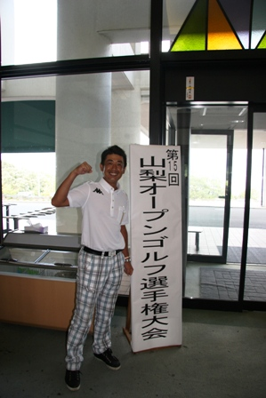 河野晃一郎プロ.JPG