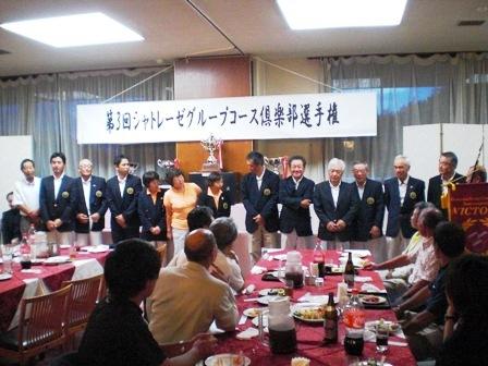 東京国際GC.JPG