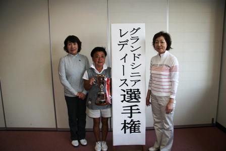 レディース入賞者.JPG