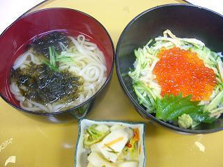 いくら丼2.JPG