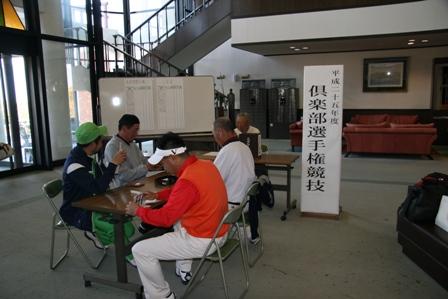 アテスト1日目.JPG