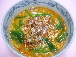 坦々麺3.JPG