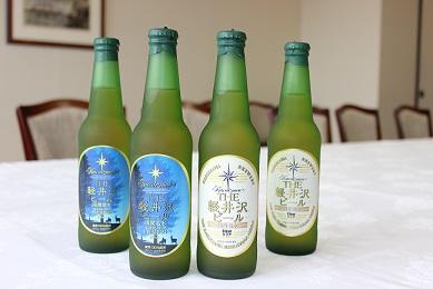 軽井沢ビール1.JPG